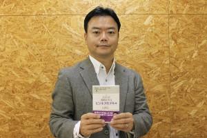 ビジネスモデルが会計の数字を決める(前編)|大津広一氏インタビュー